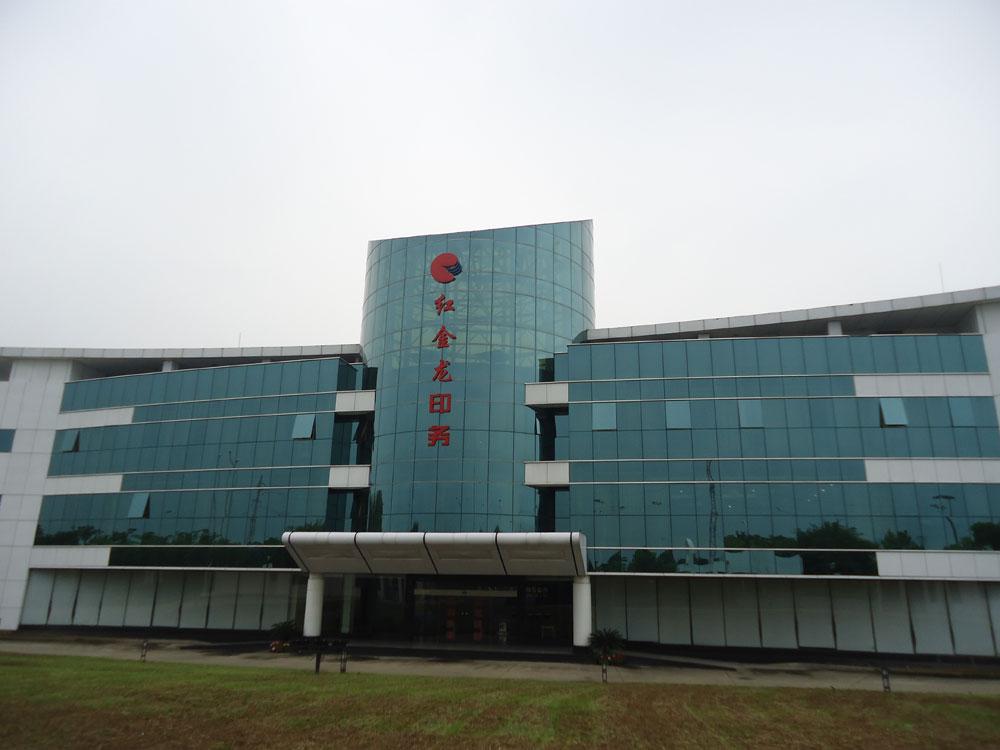 红金龙印务西区新厂房机电工程