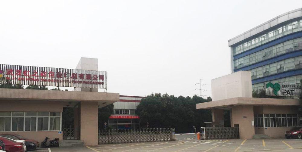 武汉虹之彩一期技改安装工程