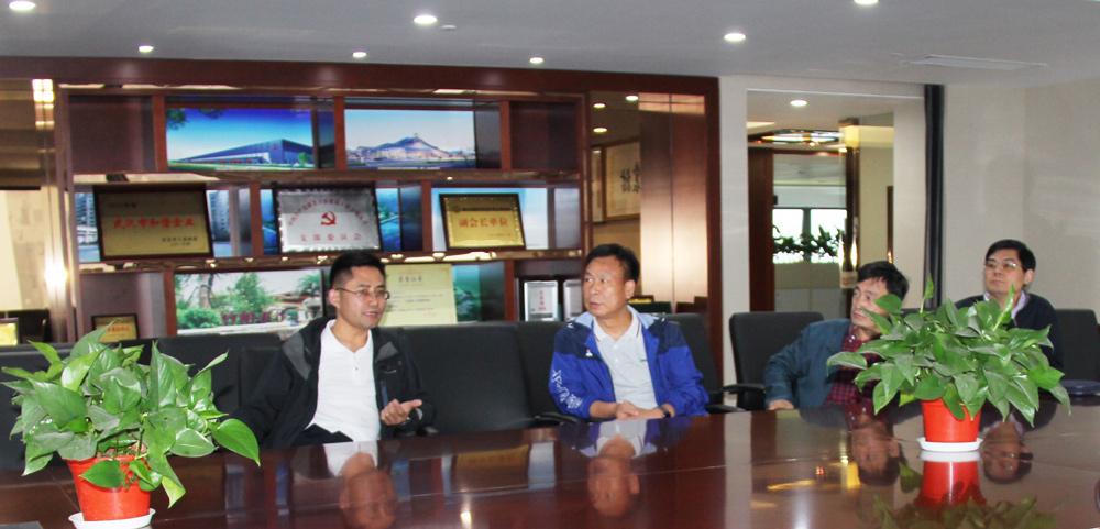 武汉三特索道集团总裁郑文舫一行访问万泰和盛总部