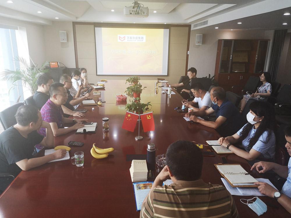 湖北万泰组织法律专题培训讲座